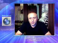 Сварщик Дудкин, ставший героем прямой линии с Путиным, оказался злостным должником по алиментам