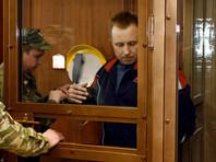 Алексей Пичугин попросил Путина о помиловании  и получил отказ
