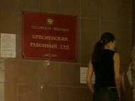 Московский суд вернул в полицию дело экс-чиновника мэрии, избившего девушку на Арбате