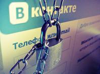 Помимо этого, стремительно растет количество блокировок или требований удалить контент