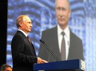 """Путина повергла в недоумение новость об """"отметеливших"""" тысячи англичан россиянах"""
