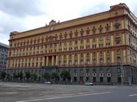 ФСБ опасается перевербовки сотрудников: их обяжут отчитываться о долгах и невыплаченных кредитах
