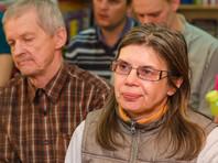 """СК нашел признаки преступления в интернет-публикации активистки """"Яблока"""", которая пожаловалась сама на себя"""