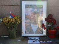 В Москве по четырем адресам установлены мемориальные знаки в память о Борисе Немцове