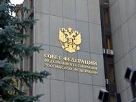 Совет Федерации в последний день весенней сессии, 29 июня, планирует рассмотреть и принять 160 законов, в том числе нашумевший пакет антитеррористических законов
