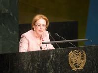 Отчитавшись в ООН об успехах Минздрава, Скворцова заявила о необходимости экстренных мер по борьбе с ВИЧ в РФ