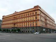 ФСБ займется расследованием нападений на оппозиционеров в Санкт-Петербурге