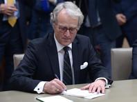 Посол Германии в РФ назвал спекуляцией сообщения о том, что Берлин считает Москву противником