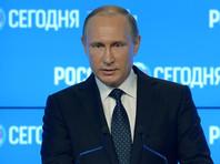 Путин признался, что не читает книги о себе, и объяснил почему
