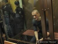Павленскому предъявили иск на 481 тысячу рублей по делу о поджоге двери здания ФСБ