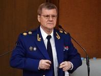 Власти Москвы отменили согласованный ранее митинг против переназначения Юрия Чайки генеральным прокурором России