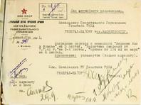 Документы опубликованы на сайте совместного проекта, созданного при участии Германского исторического института в Москве и Центрального архива Минобороны России. Все эти документы публикуются впервые