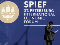 Об этом он заявил в четверг на одной из сессий Санкт-Петербургского международного экономического форума
