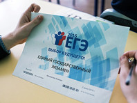 Выпускники просят Путина скорректировать критерии выставления баллов при оценке работ ЕГЭ по профильной математике