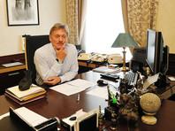 Песков ответил Клинтон: в Кремле не собираются праздновать чью-либо победу на выборах в США