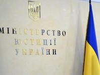 Минюст Украины направил в РФ запрос о выдаче Клыха, осужденного в Чечне на 20 лет колонии строгого режима