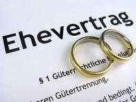 В правительстве РФ предложили обязать граждан отчитываться о браках за рубежом