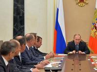 Путин обсудил с членами Совбеза дальнейшие шаги по стабилизации экономики