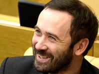 "Госдума лишила Илью Пономарева мандата за ""прогулы"""
