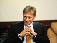 В Кремле приветствовали рекомендацию сената Франции смягчить санкции против РФ