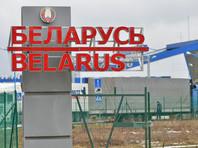 """Они утверждают, что """"российское командование развертывает вдоль белорусской границы новые военные базы со значительным ударным потенциалом"""""""
