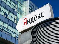 """В суде Петербурга началось рассмотрение исков миллиардера Пригожина, добивающегося """"права на забвение"""""""
