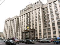 На неделе комитет Госдумы рекомендовал принять законопроект, который разрешает региональным властям делать дороги платными