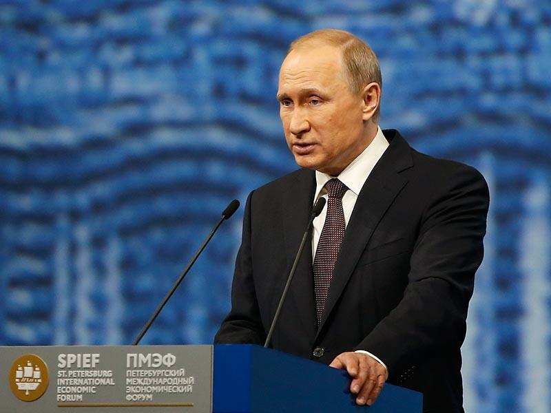 Президент РФ Владимир Путин, выступая в пятницу, 17 июня, на Петербургском международном экономическом форуме, предложил подумать о создании большого евразийского партнерства между Евразийским экономическим союзом и Евросоюзом