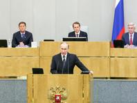 Президент Владимир Путин 17 июня подписал указ о назначении выборов выборов депутатов Госудумы на 18 сентября 2016 года, и об этом в тот же день сообщили все федеральные телеканалы