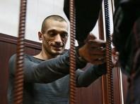 Прокуратура попросила приговорить Павленского к штрафу в 1,5 миллиона рублей за поджог двери ФСБ
