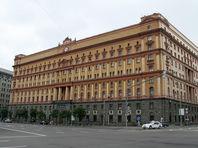 В ФСБ отчитались о задержании 50 хакеров из 15 регионов, укравших у банков 1,7 млрд рублей