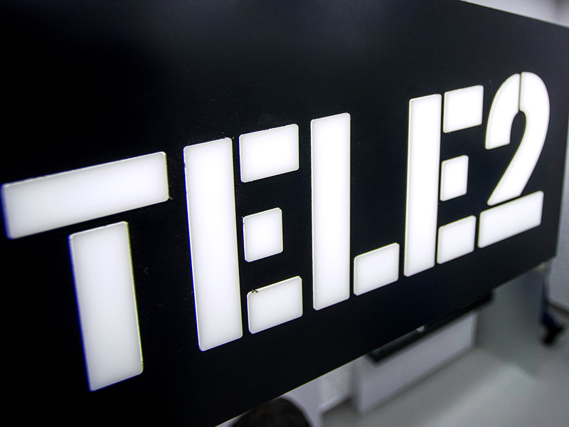 Оператор мобильной связи Tele2 расторг контракт с агентством, разместившим рекламные баннеры с текстом, в котором в ироничном ключе обыгрывается напутствие, недавно данное премьер-министром Дмитрием Медведевым крымчанам