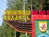 В Смоленской области глава района засудил пенсионерку, жаловавшуюся на него Путину