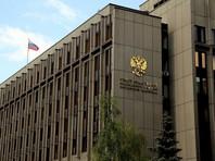 """В сквере возле здания Совета Федерации, где планировалось мероприятие, 15 июня пройдут соревнования школьников """"Веселые старты"""""""