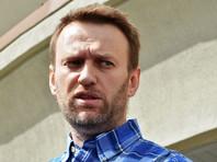 Навальный признал, что сын красноярского депутата-единоросса оплатил пышную свадьбу сам, а не из госбюджета