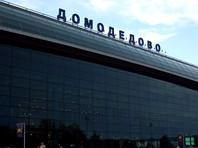 Аэропорт Домодедово начал выплачивать компенсации потерпевшим при теракте в 2011 году