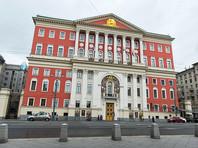 Избивший женщину на Арбате экс-сотрудник мэрии Москвы сдался в полицию