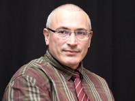 Компенсация, присужденная Ходорковскому ЕСПЧ, удержана Россией в счет его долгов по налогам
