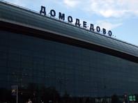 В Домодедово на весь день задержали вылет в Крым самолета со 160 детьми