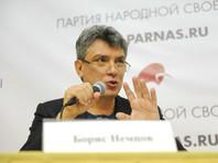 ФСБ рассказала об оружии, из которого был застрелен Борис Немцов
