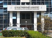 Дело о гибели 14 детей в Карелии передано в центральный аппарат Следственного комитета