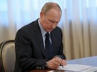 """Путин разрешил МВД следить за нарушителями """"норм морали"""""""