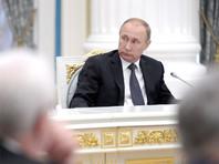 """Путин также отметил необходимость воспитания молодого поколения """"на основе всего самого лучшего, что было сделано за предыдущие десятилетия, столетия нашими предшественниками"""""""