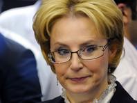 Министр здравоохранения РФ Вероника Скворцова заявила, что никакой политической подоплеки в приостановке продажи презервативов Durex в России нет