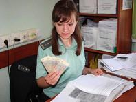 Жительница Оренбурга пыталась расплатиться с долгами за ЖКХ советскими рублями