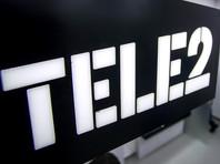 """Tele2 свернул рекламную кампанию со слоганом из напутствия Медведева крымчанам """"держаться"""""""