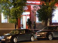 Застреленный в Москве грабитель банка был причастен к еще одному аналогичному преступлению, установил СК