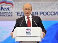 Путин примет участие в съезде единороссов