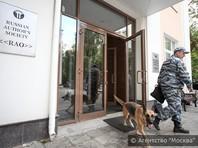 В МВД связали обыски в РАО с делом о мошенничестве на 500 миллионов рублей