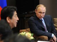Путин дважды встретится с японским премьером Абэ до конца года